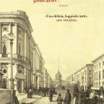 Una storia comune di Ivan Goncarov