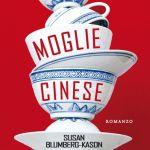 Una brava moglie cinese di Susan Blumberg – Kason
