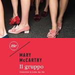 Il gruppo di Mary McCarthy